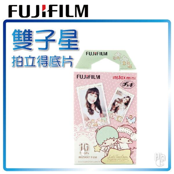 ➤降價回饋【和信嘉】拍立得 雙子星 底片 三麗鷗 Sanrio 富士 FUJIFILM instax Mini8 / Mini25 / Mini50S / Mini70 / Mini90 / SP1