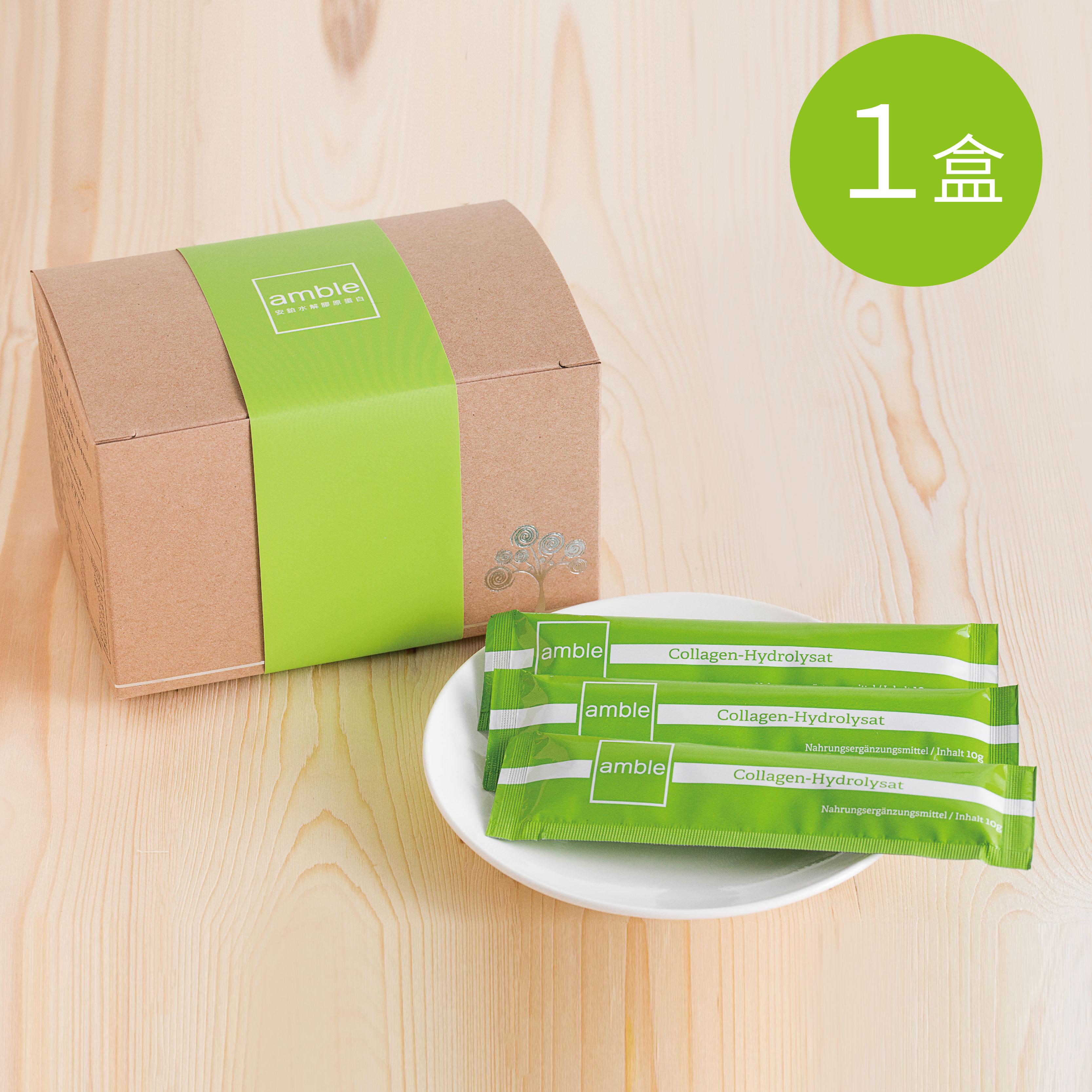 《現省100元》安鉑水解膠原蛋白粉.大白一瓶+小綠隨身包一盒(加贈維他命C口嚼錠) 2