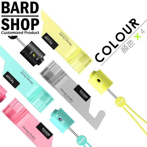 【BardShop 自拍神器】bcase-不求人自拍器 手機支架/藍牙無線自拍/遙控器無線快門