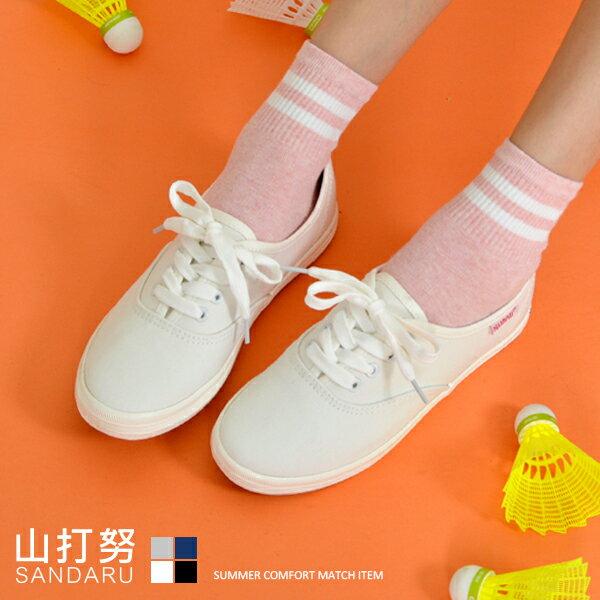 素面綁帶休閒帆布鞋(4色)