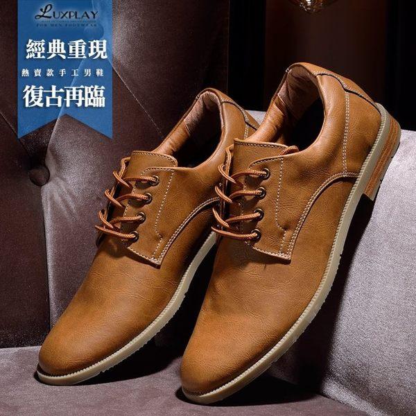 ~LUXPLAY 男鞋~185806 完美視覺比例關鍵  楦頭 帥氣 德比鞋 航海鞋 帆布