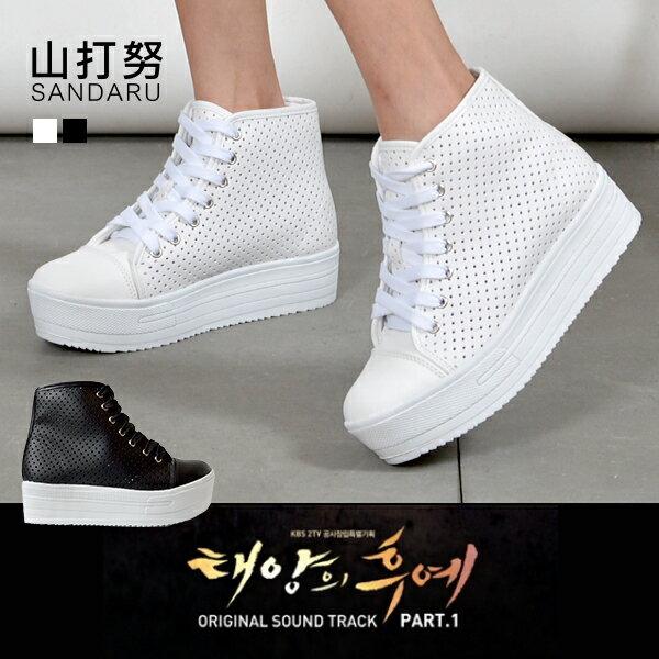 洞洞皮革厚底高筒鞋