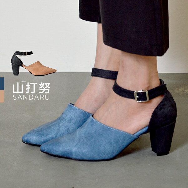 粗跟包鞋 尖頭斜紋繞踝中跟包鞋*- 山打努SANDARU【04736#20】