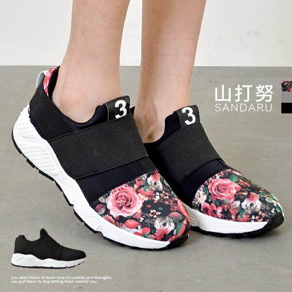 拼接彈性布休閒運動鞋