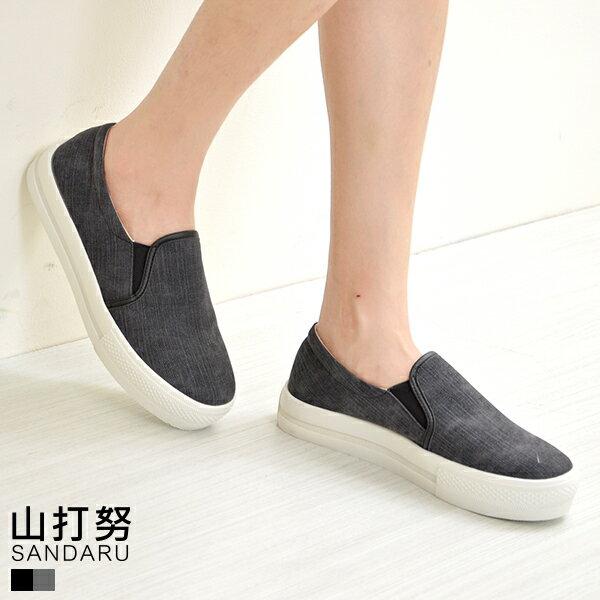 懶人鞋 素面厚底休閒鞋- 山打努SANDARU【1016268#46】