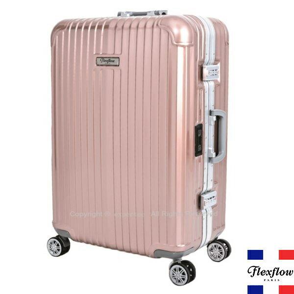 【騷包館】Flexflow 羅亞爾旅人 26吋 世界第一智能秤重鋁框飛機輪行李旅行箱 玫瑰金 FLG16PRL26