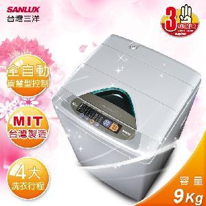 【三洋 SANLUX】9公斤單槽洗衣機SW-928UT8