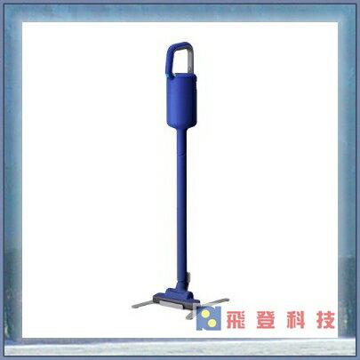 【日系美學家電】 ±0 正負零 XJC-Y010 無線吸塵器(藍色) 輕量設計 長時間運轉 高功率吸力  比DYSON電力更持久 寵物美容必備 公司貨 保固一年