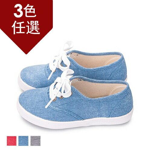 FUFA MIT 基本素面休閒鞋 (MB10) - 共三色