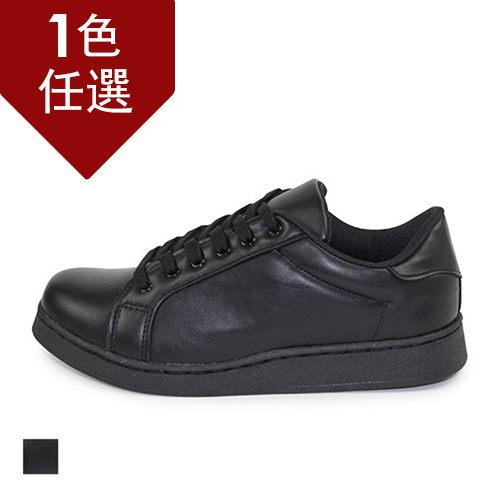 PLAYER 全黑皮面綁帶鞋(WP03) - 全黑