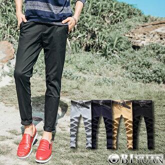 彈性工作褲【T88879】OBI YUAN韓版質感厚挺修身素面九分休閒褲 共4色