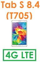 Samsung 三星到【原廠現貨】三星 Samsung Tab S(T705)8.4吋 3G/16G 4G LTE 平板電腦 TabS