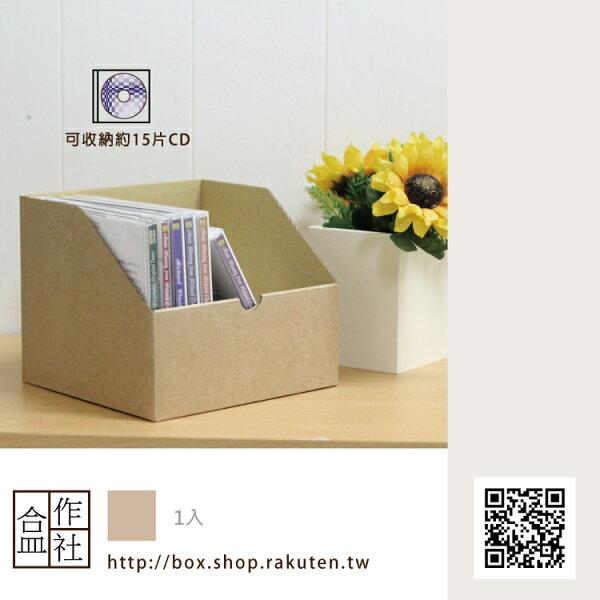 CD收納盒 : DVD收納盒 雜物桌上收納盒 書桌整理架 15cm x 16cm x 13cm- 盒作社