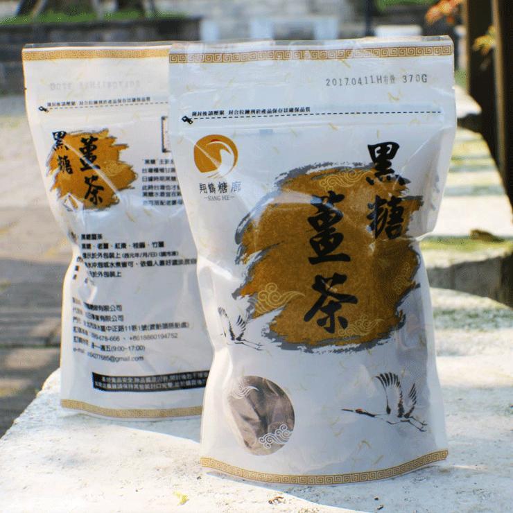 【翔鶴糖廓】五合一薑母茶(大顆,370g) 3