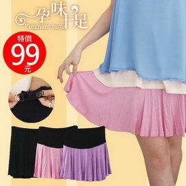 *孕味十足。孕婦裝* 【ZD0101】素面百搭純色傘狀孕婦褲裙 3色