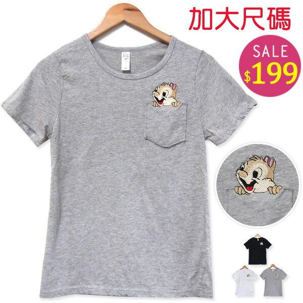 BOBO小中大尺碼【6887】小松鼠單口袋短袖-共3色 - 限時優惠好康折扣