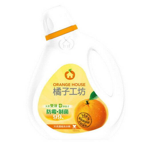 【橘子工坊】生態濃縮洗衣精-1800ml(4712318590482)