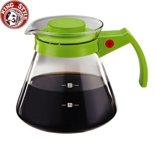 金時代書香咖啡 Tiamo 玻璃咖啡壺 300cc 2杯 綠色 弧型把手