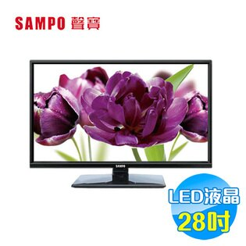 聲寶 SAMPO 28吋 LED液晶電視 EM-28BT15D