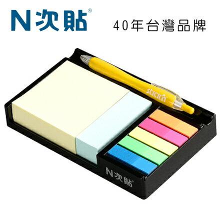 N次貼 61309 便條台置物收納盒(便條紙+書寫型標籤+透明型標籤+筆座) / 組