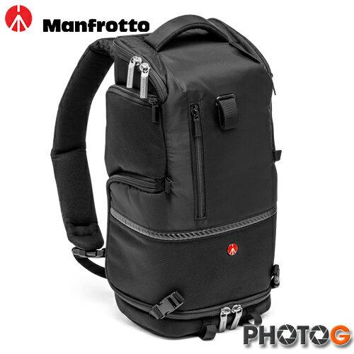 Manfrotto MB MA-BP-TS - Tri Backpack 專業級3合1斜肩後背包 S (正成公司貨)