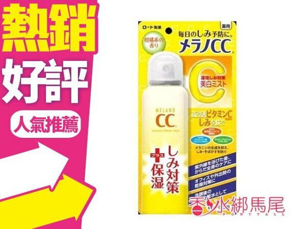 ◐香水綁馬尾◐ROHTO 曼秀雷敦 Melano CC 白皙對策 化妝水噴霧 100g