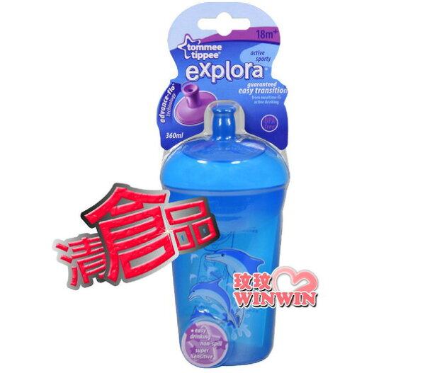 清倉品,下殺 ↘ 3折 ~ 湯美天地 TT-446012 成長運動型水杯,不含環境雙酚A