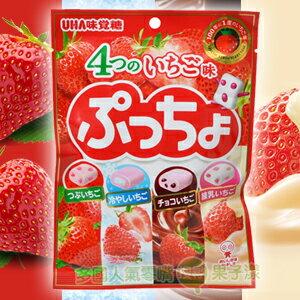 日本UHA味覺糖 草莓噗啾四種類綜合軟糖 [JP405]