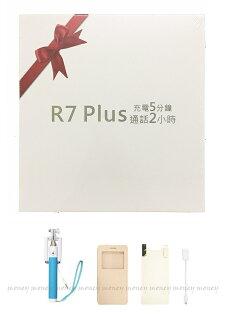 原廠 大禮包/歐珀 OPPO R7 Plus/原廠皮套/手機殼/自拍桿/螢幕保護貼/OTG線/配件包【馬尼行動通訊】