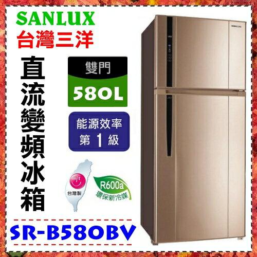 【SANLUX 台灣三洋】580L面板觸控雙門變頻冰箱《SR-B580BV》V玫瑰金 省電1級