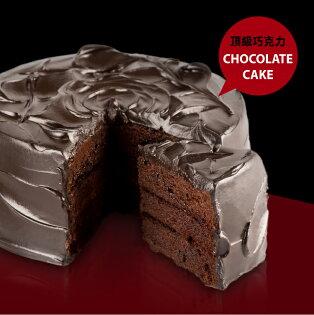 "【Black As Chocolate】3.5""經典巧克力蛋糕"
