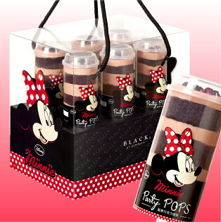 【Black As Chocolate】Party POPS:莓果巧克力推管蛋糕 (六入)