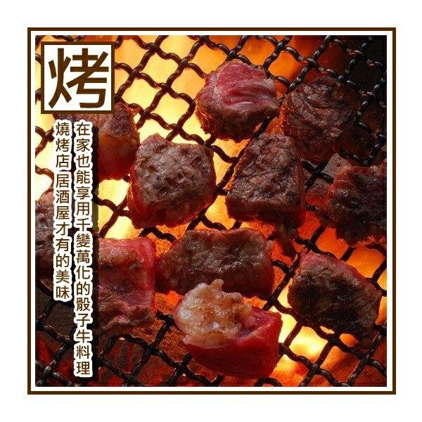 雞王Chicken king {美國Prime等級 安格斯嫩肩骰子牛}★免運★ 中秋烤肉超值享受 每包200g只需$129 1