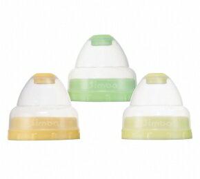 『121婦嬰用品館』辛巴 粉彩PP寬口奶瓶蓋組 0