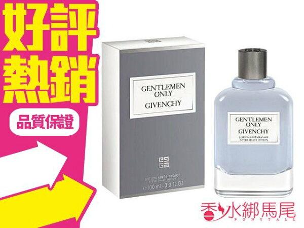◐香水綁馬尾◐ GIVENCHY 紀梵希 Gentlman Only 都會紳士男性淡香水 香水空瓶分裝 5ML