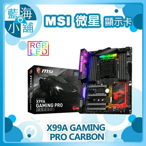 MSI 微星 X99A GAMING PRO CARBON 主機板