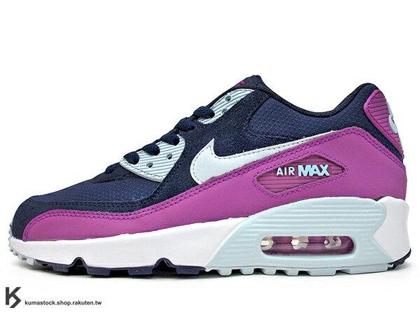2016 最新 NSW 經典復刻 慢跑鞋款 女孩專用 NIKE AIR MAX 90 MESH GS 大童鞋 女鞋 深藍紫 淺水藍 麂皮 網布 皮革 (833340-402) 1016