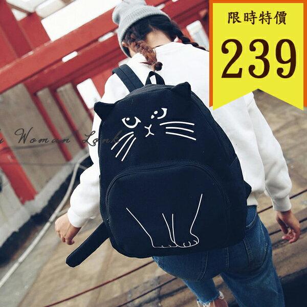搞怪個性貓咪後背包