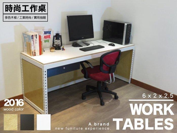抽屜書桌♞空間特工♞(長6尺x深2x高2.5,含抽屜 有色封板) 象牙白 免螺絲角鋼 電腦桌 辦公室 台式桌B款 - 限時優惠好康折扣