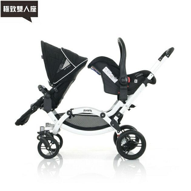【好禮五選二】德國【ABC Design】ZOOM 嬰兒雙人推車(個性黑白)(蚊帳/雨罩-11月寄出) 4