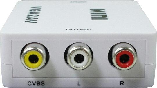 AviewS-VGA+Audio轉AV轉接器/PSTEK HDC-VC02 1