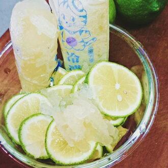 純水果製作★水果凍冰綜合20入