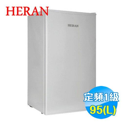 禾聯 HERAN 95公升 單門式冰箱 HRE-1011