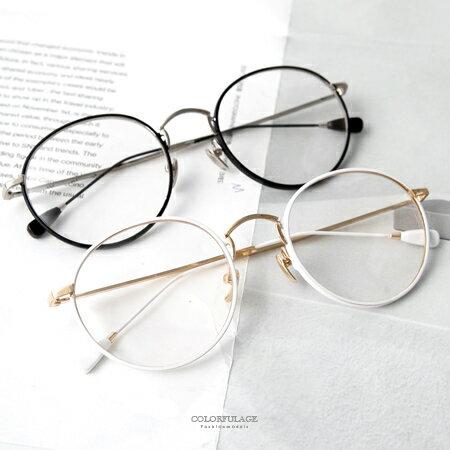 平光眼鏡 細版圓膠框X質感金屬腳架 簡約書卷感 中性眼鏡 鏡片可拆 柒彩年代【NY330】單支價格 - 限時優惠好康折扣