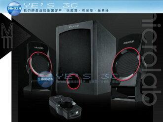 「YEs 3C」全新 MICROLAB M-111 2.1聲道多媒體音箱 X-Bass 線控器 [b22008]