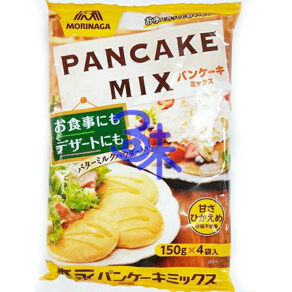 (日本) MORINAGA 森永 鬆餅粉  1包 600 公克 特價 155 元 【 4902888550973 】