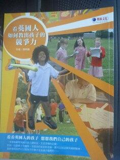 【書寶二手書T1/家庭_YFA】看英國人如何教出孩子的競爭力_施明儀