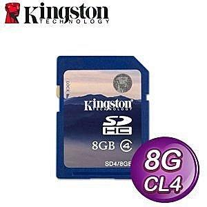 *╯新風尚潮流╭*金士頓記憶卡 8G 8GB SDHC Class4 C4 SD4/8GB