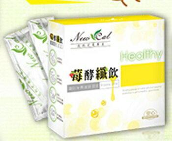 【小資屋】New Cal莓酵纖飲(20包/盒)效期:2018.3