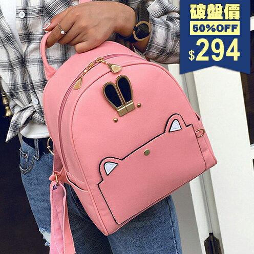 冰淇淋色貓臉兔子耳朵前口袋後背包 三用包 包飾衣院 P1808 現貨+預購